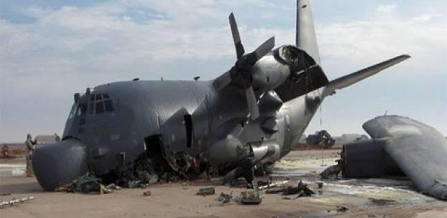 وفاة 4 أشخاص في تحطم طائرة سعودية في تبوك