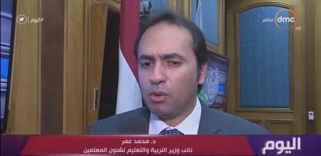 س. ج .. كل ما تريد معرفته عن مسابقة 120 ألف معلم - مصر -