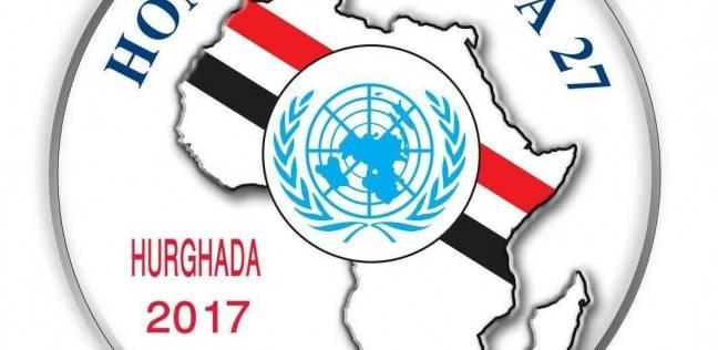 «الداخلية»: الدول الداعمة للإرهاب تستغل الظروف الأمنية لترويج المخدرات