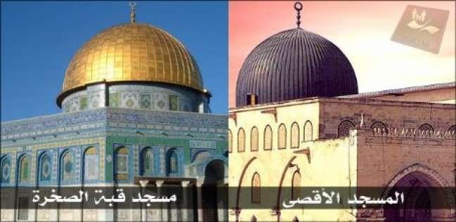 الفرق بين المسجد الاقصى وقبة الصخرة