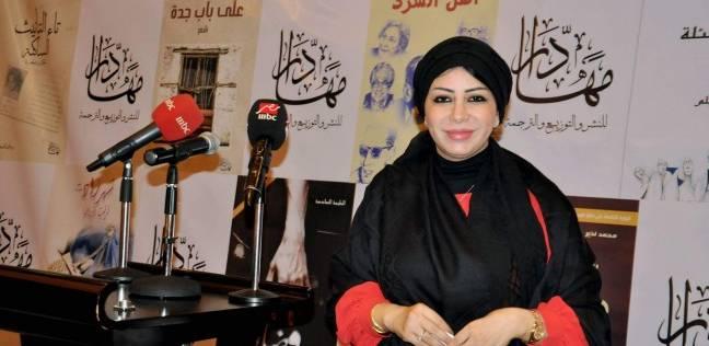 تدشين أول دار نشر سعودية بالقاهرة لمد جسور الثقافة بين الشعوب