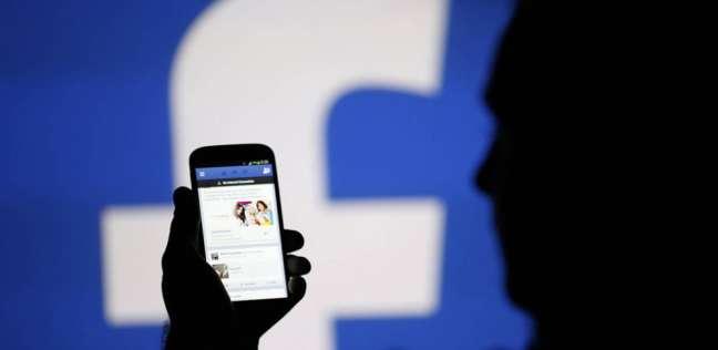 مواقع التواصل الاجتماعي تسبب الوفاة المبكرة