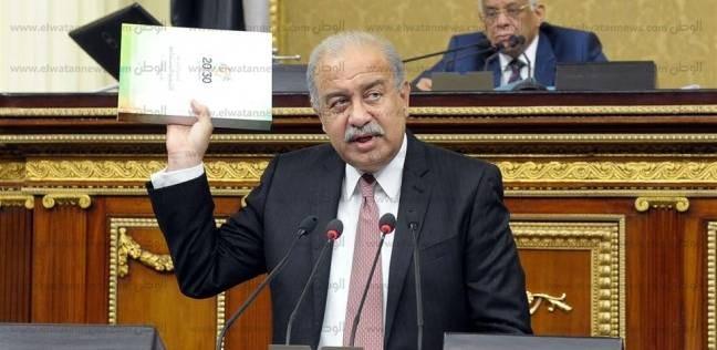 """إسماعيل: التواصل المستمر مع المواطنين لتوضيح أهداف """"الإصلاح الاقتصادي"""""""