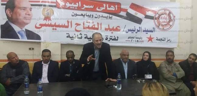 برلماني ينظم لقاءات جماهيرية لدعم السيسي في جدة