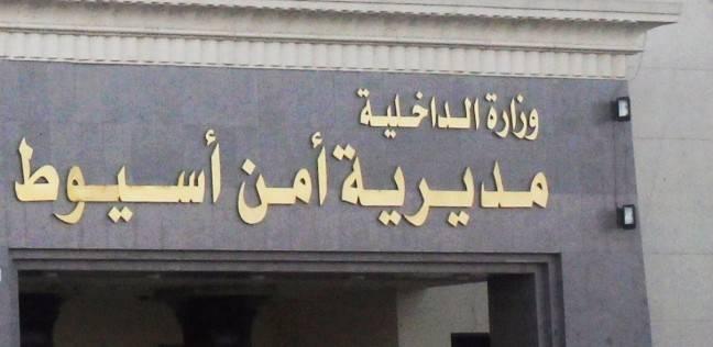 مساعد وزير الداخلية لمصلحة السجون يتفقد سجن أسيوط العمومي