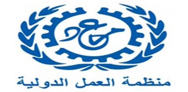 الإمارات ومنظمة العمل الدولية تستعرضان آفاق التعاون الفني