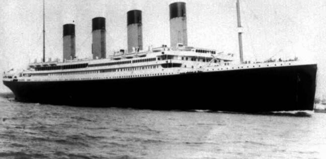 السفينة تايتانيك
