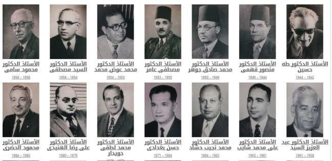 رؤساء جامعة الإسكندرية في 75 عاما.. أولهم طه حسين وبينهم سيدة واحدة