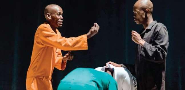 اعتذار عرضين من جنوب أفريقيا عن عدم المشاركة بمهرجان القاهرة للمسرح