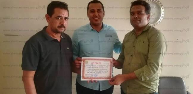 """الغرفة التجارية بجنوب سيناء تكرم المشاركين في معرض """"أهلا رمضان"""""""