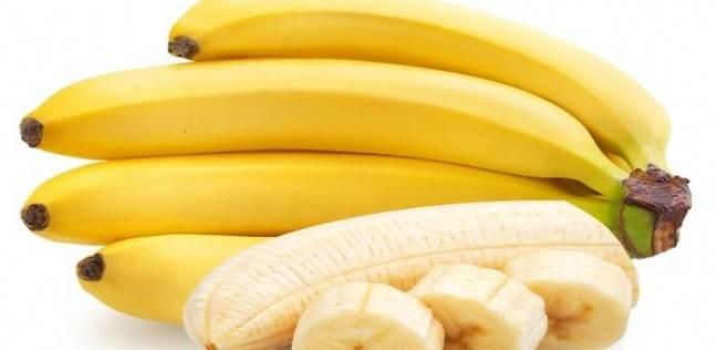 توقف فورا عن تناول الموز في وجبة الإفطار
