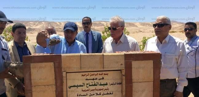 بالصور| وزير الزراعة يضع حجر أساس مزرعة سمكية بطور سيناء