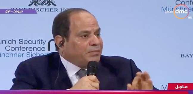 """السيسي في """"ميونخ للأمن"""": مصر تستضيف 5 ملايين لاجئ.. """"أرجوا تقدروا ده"""""""