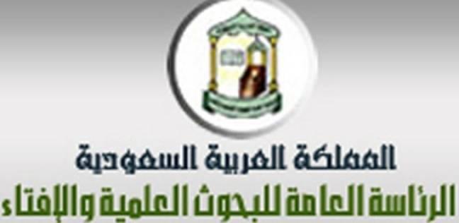 """""""العالمية لعلماء المسلمين"""" تستنكر """"تجرؤ"""" قطر على كبار علماء الأمة"""