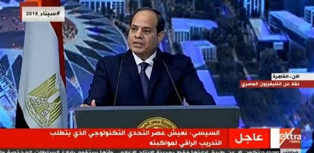عاجل| السيسي يدلي بصوته بمدرسة الشهيد مصطفى يسري أبو عميرة