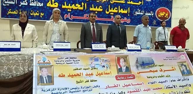 مصيف بلطيم يستضيف اللقاء المجمع لرواد مراكز الشباب بمشاركة 9 محافظات