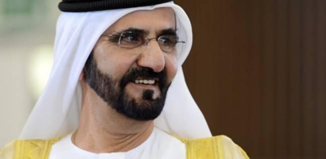 العرب و العالم   حاكم دبي يقر استراتيجية جودة الحياة في الإمارات حتى 2031