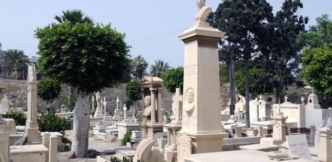 مقابر الأجانب