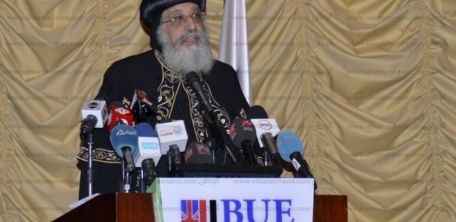 """البابا ينعى القمص صليب متى ساويرس: """"أب مبارك"""""""