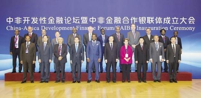 اختيار بنك مصر عضواً فى تحالف المصارف الصينى - الأفريقى