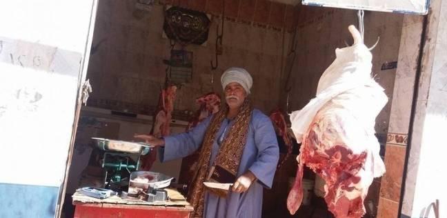 طرح لحوم بلدي بأسعار مخفضة بأسواق الوادي الجديد خلال شهر رمضان الكريم