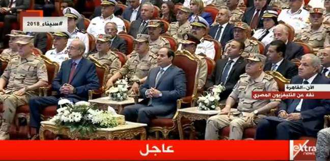 عرض فيلم تسجيلي عن سيناء خلال الندوة التثقيفية للقوات المسلحة