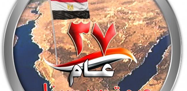 جارٍ تعميرها بإنجاز غير معهود.. ذكرى تحرير سيناء: الانتصارات لا تموت