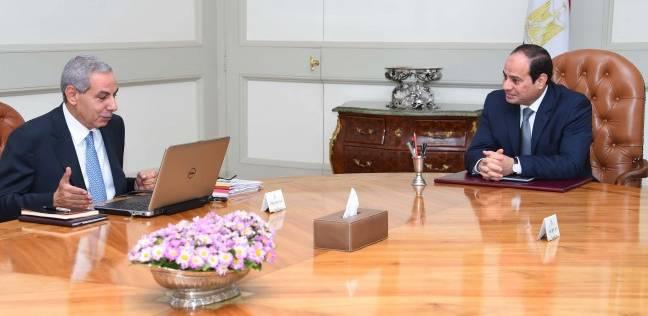 قرار جمهوري بإنشاء جامعة العريش
