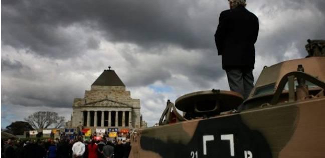خلاف بين أستراليا وفيتنام حول احياء ذكرى جنود أستراليين قتلى في حرب فيتنام