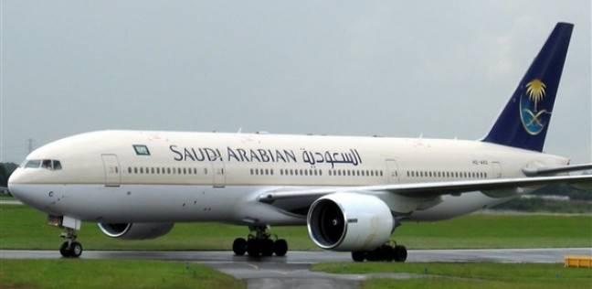 الخطوط الجوية السعودية تدشن رحلات مباشرة إلى مدينة ثانية في العراق