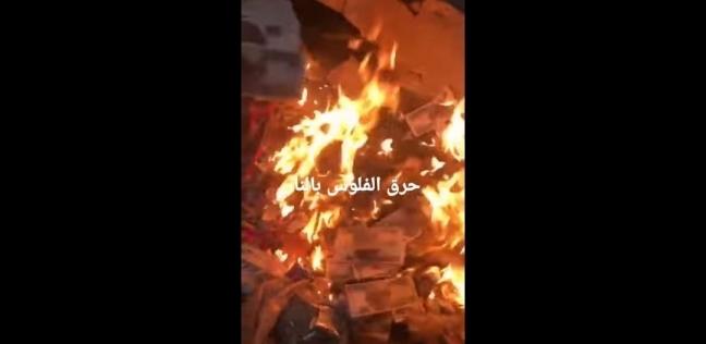 «حرقت آلاف الجنيهات».. فيديو صادم من كائن الهوهوز بعد البلاغ ضدها