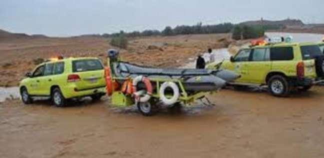 الدفاع المدني في الطائف يحذر من الاقتراب من مجاري الأودية بعد هطول الأمطار