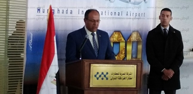 بدء احتفال مطار الغردقة الدولي بعيد الطيران المصري