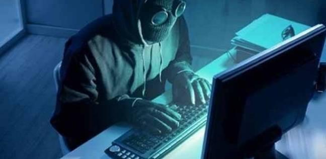 سرقة بيانات 1.5 مليون شخص في هجوم إلكتروني