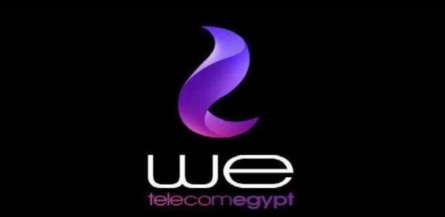 """""""المصرية للاتصالات"""": 3.8 مليون مشترك في خدمات الإنترنت فائق السرعة"""