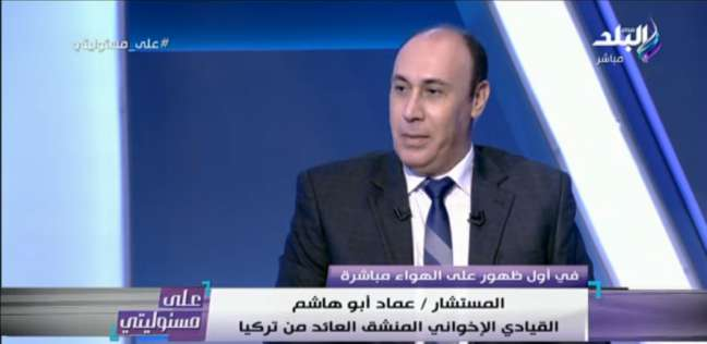 """قيادي إخواني منشق: عبدالناصر """"عمل الصح"""" مع الجماعة"""