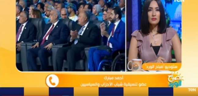 """عضو تنسيقية الأحزاب يشيد بجلسة """"اسأل الرئيس"""": تتمتع بشفافية كبيرة"""