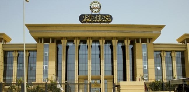 حبس 16 شخصا بتهمة الانضمام لجماعة محظورة والإضرار بالاقتصاد