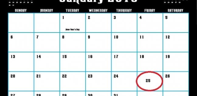 بداية العام الجديد.. 4 إجازات رسمية يوم 25 يناير 2019