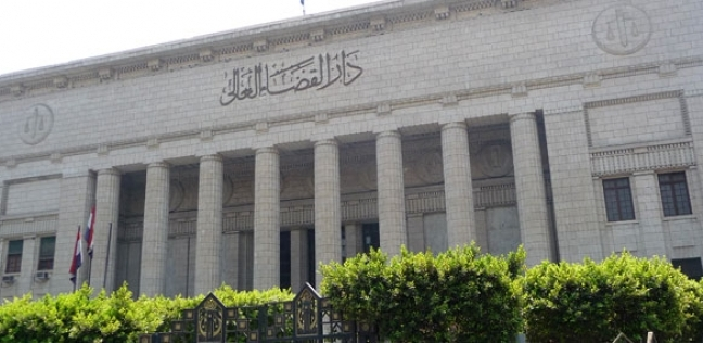 """الرئيس الجديد لـ""""استئناف القاهرة"""" يبدأ عمله الأسبوع المقبل"""