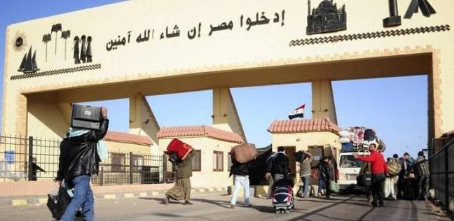 وصول 316 شخصا من ليبيا عبر منفذ السلوم