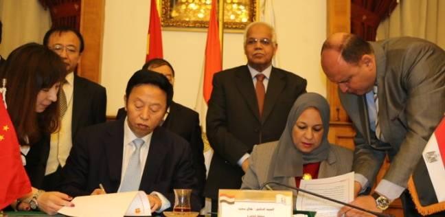 """توقيع اتفاقية صداقة بين """"القاهرة"""" و""""شينيانج"""" لتعزيز العلاقات المصرية الصينية"""