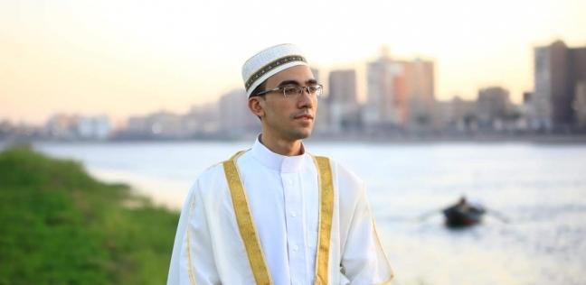 صوت من السماء.. «إبراهيم السوهاجى»: لا يحلو الإنشاد إلا فى رمضان.. والمنشاوى أيقونة