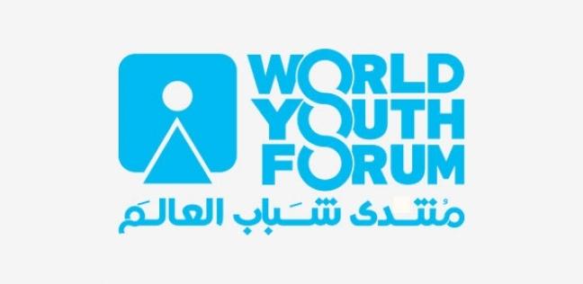 97f80fcb02435 منتدى الشباب ناقش الحلول.. دول تضرر أمنها المائي بسبب