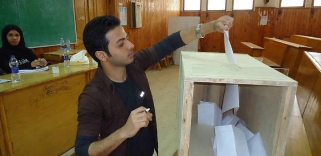 دليل الطالب| تعرف على شروط خوض انتخابات اتحاد الطلاب وأوراق الترشح لها