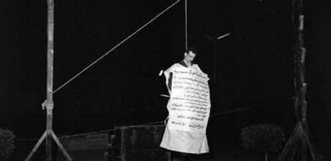 إيلي كوهين.. الجاسوس الإسرائيلي مشنوقا على أراضي سوريا