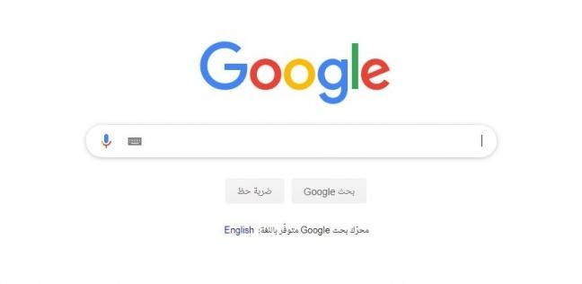 """زوجة علي ربيع والزمالك والدستور.. أبرز ما بحث عنه المصريون عبر """"جوجل"""""""