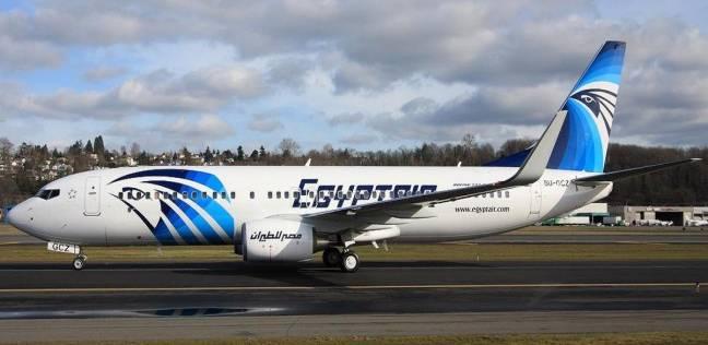 """""""مصر للطيران"""": تسيير رحلات استثنائية اليوم وغدا لنقل الحجاج للسعودية"""