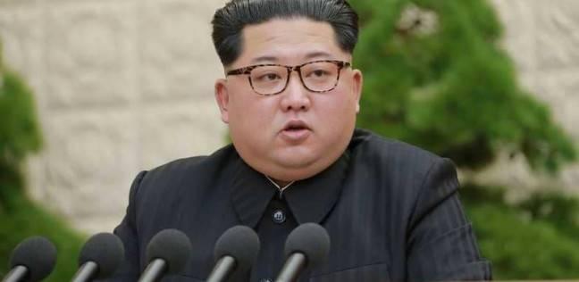 زعيم كوريا الشمالية ينتقد نظام الرعاية الصحية في بلاده