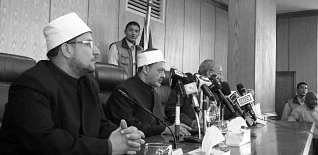 مطالب بضم «الأوقاف والإفتاء» إلى الأزهر لتوحيد مسئولية تجديد الخطاب الدينى.. وخبراء: يصنع كهنوتاً جديداً